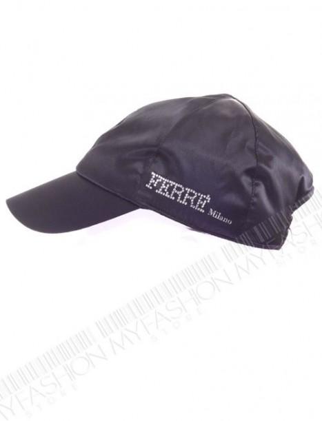 Унисекс шапка Ferre от MyFashionstore.eu
