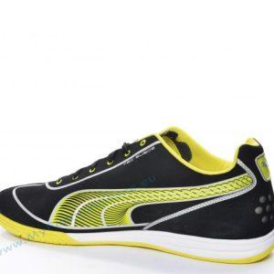 Мъжки олекотени маратонки Puma SpeedStar от MyFashionstore.eu