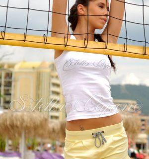 Ежедневни летни къси панталонки Yellow от MyFashionstore.eu