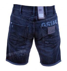 Дънкови къси панталони G-star-5- myfashionstore.eu