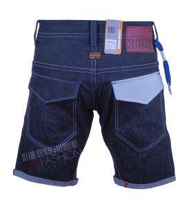 Дънкови къси панталони G-star-9- myfashionstore.euДънкови къси панталони G-star-9- myfashionstore.eu