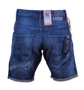 Дънкови къси панталони G-star-4- myfashionstore.eu