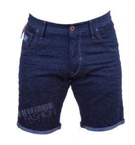 Дънкови къси панталони G-star-1- myfashionstore.eu