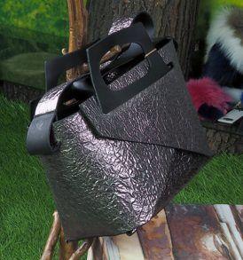 Двулицева чанта Kontessa - MyFashionstore.eu