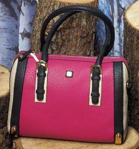 Елегантна чанта Chenson 2