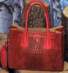 Елегантна чанта Chenson 17 - MyFashionstore.eu