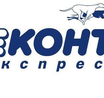 Ekont_Logo-564x330