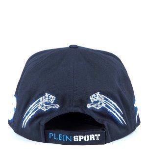 Мъжка шапка Plein Sport-BURGUNDY - MyFashionStore.eu